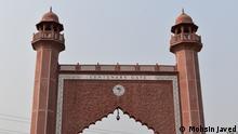 Indien | Aligarh Muslim University