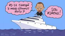 Moskau, 21.12.2020 Der russische Oligarch Oleg Deripaska, hat vorgeschlagen, gegen die Menschen, die Sanktionen gegen Russland provozieren, Strafverfolgung einzuleiten.