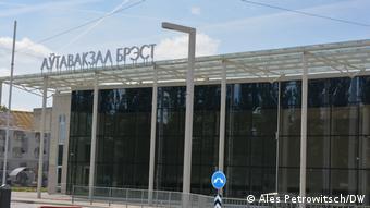 Автовокзал в Бресте