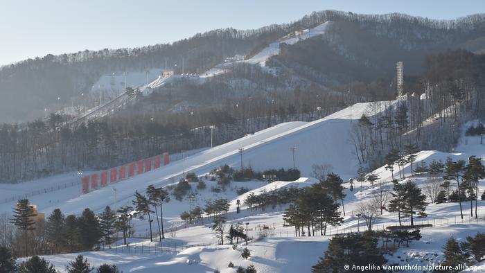 Südkorea, Pyeongchang, Snow Park