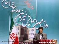 محمود احمدینژاد در دوازدهمین همایش خیرین مدرسهساز