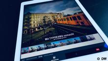 DW Shift: Fotobearbeitungs-Apps im Test, Typorama