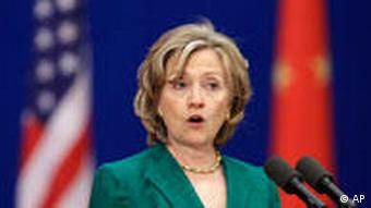 US Secretary of State Hillary Clinton will take part in the conference in Kabul