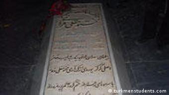 بر سنگ مزار مختومقلی بیتی به زبان ترکمنی بدین معنا حک شده است: «به کسانی که پرسیدند چه کسی در این مکان آرمیده؟ بگوئید: مختوقلی از ایل گرکز و از سرزمین اترک»