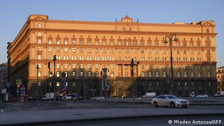 Russland Moskau Gebäude Geheimdienst FSB