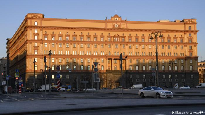 Russland Gebäude des Geheimdienst FSB