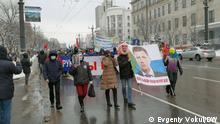 Russland Chabarowsk | Solidarität mit Sergej Furgal | Nikita Karajew, Aktivist