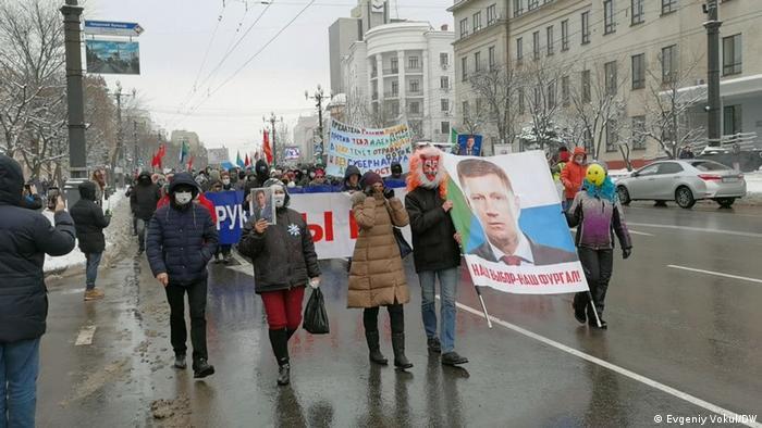 Акция в Хабаровске в поддержку Сергея Фургала