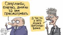 Sergey Elkin Karikatur Navalny