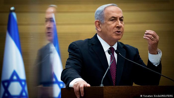 Israel | Premierminister Netanjahu Rede Knesset Likud