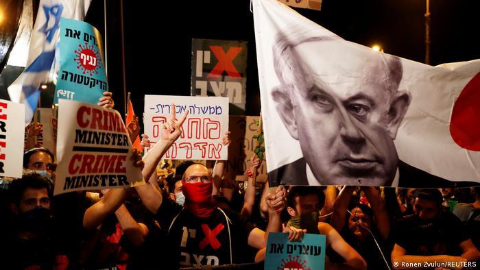 Jerusalem | Antiregierungsproteste