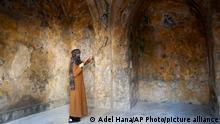Gaza (Stadt) | Gaza Heritage Preservation |Kamalaia-Schule