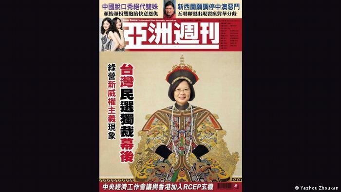 Yazhou Zhoukan Tsai Ing-wen Cover