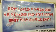 25.12.2020 Äthiopien | Beschwerde der Gumaide Gesellschaft in Süd Äthiopien.