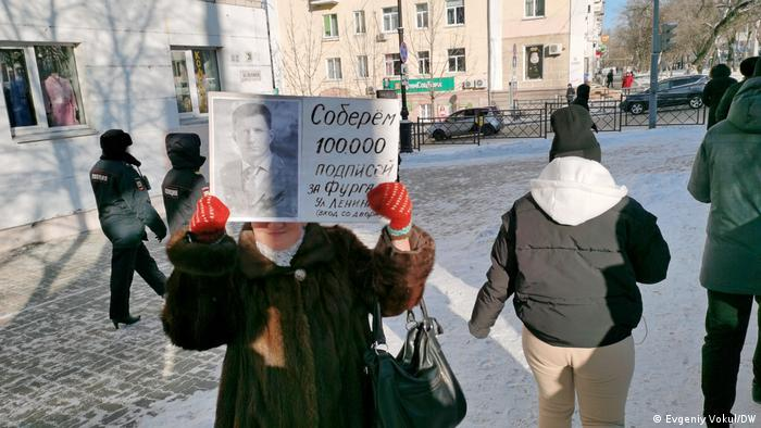 Участница акции протеста в Хабаровске