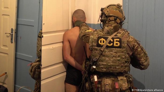 ФСБ каже про затримання екстремістів