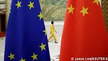 Загострення в відносинах між ЄС і Китаєм