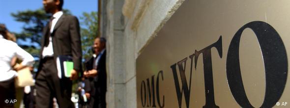 NO FLASH Hauptsitz WTO in Genf Schweiz