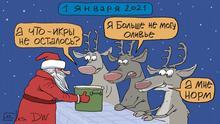 Silvester in Russland, Neues Jahr in Russland, 1. Januar, Karikatur, Sergey Elkin. Copyright Sergey Elkin.