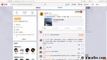 Chinesische Internet-User gedenken an dem verstorbenen Arzt Li Wenliang. Arzt Li Wenliang war einer der ersten, die in China vor der Corona-Epidemie warnte. Screenshots gemacht um 13.15 am 30.12.2020. 3.jpg https://weibo.com/u/1139098205?is_all=1#1609330555685