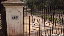 West-Bengal   Pratichi Bhawan, das Haus von Prof. Amartya Sen