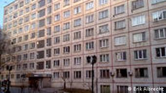 Wohnheim der Universität von Wladiwostok (Foto: DW)