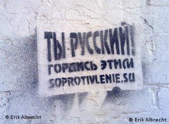 Du bist Russe. Sei stolz darauf. Rechtsradikales Graffiti in Wladiwostok (Foto: DW)