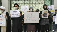 Coronavirus Iran   WHO-Gegner Proteste