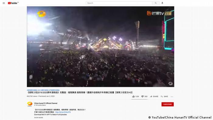 Screenshot | Hunan TV's New Year Countdown show