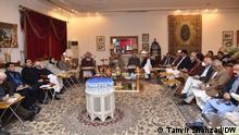 Pakistan | pakistanische Politiker, die sich unter dem Bündnis von PDM in Lahore treffen