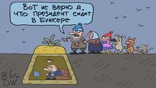 DW Karikatur von Sergey Elkin | Putin im Bunker