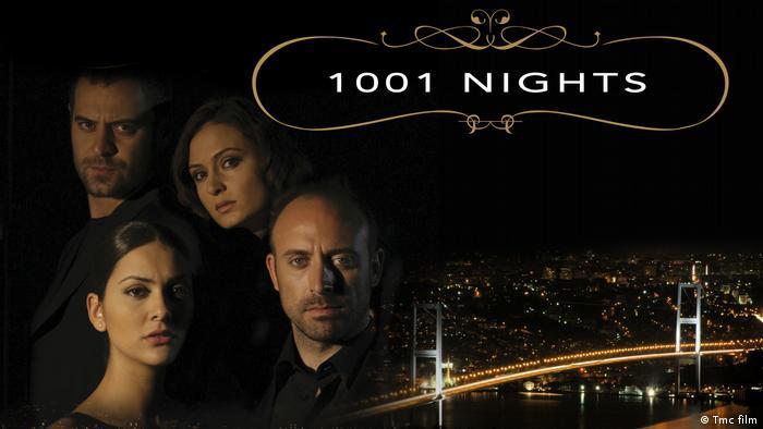 Реклама на турския сериал 1001 нощ