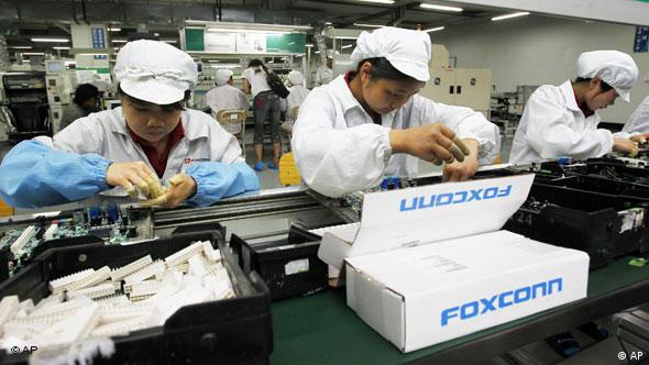 China Foxconn Suizid Flash-Galerie