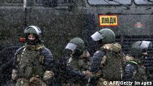 Belarus | Protest | Festnahmen in Minsk