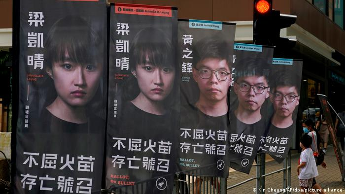 Banners showing the faces of some arrested pro-democracy activists