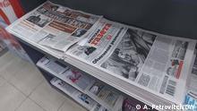 В 2020 году Брестскую газету еще можно было приобрести в киосках