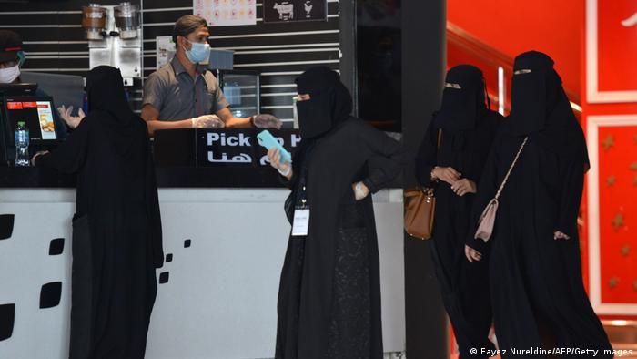 Frauen in Saudi-Arabien | Symbolbild