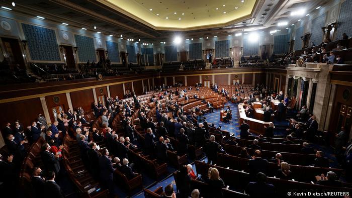 Дебаты в здании Конгресса по результатам президентских выборов в США