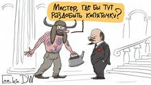 DW Cartoon Trump