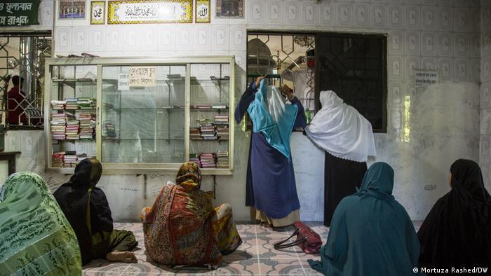 Bangladesch Schrein von Bayazid Bostami