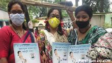 West Bengal Regierung Projekt
