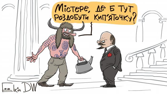 Прихильники Трампа у Капітолії - карикатура Сергія Йолкіна