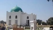 Äthiopien Al-Nejashi Moschee in Tigray