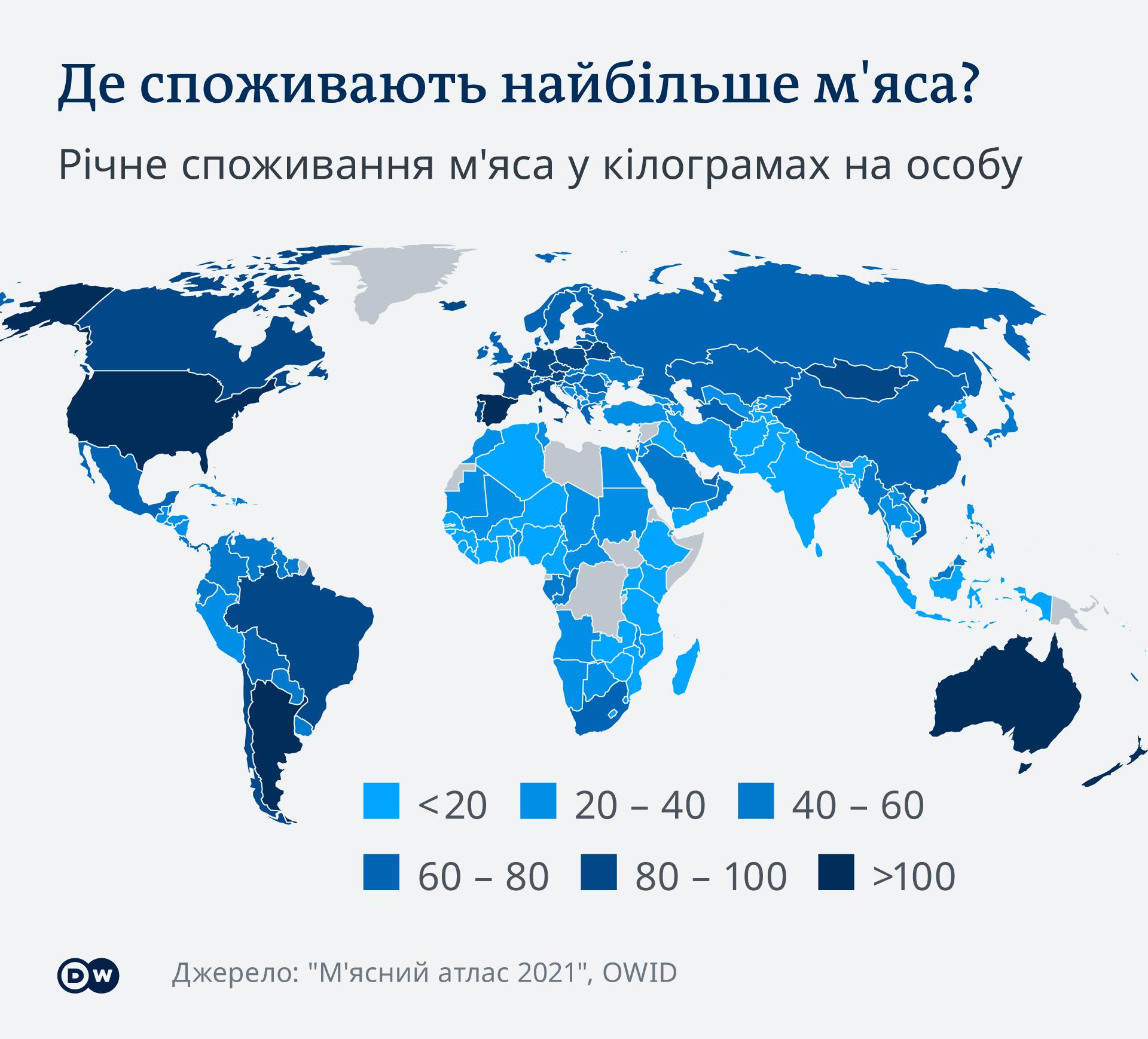 Інфографіка - мапа обсягів споживання м'яса у різних країнах світу