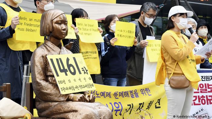 A South Korean advocacy group holds a meeting in Seoul, South Korea