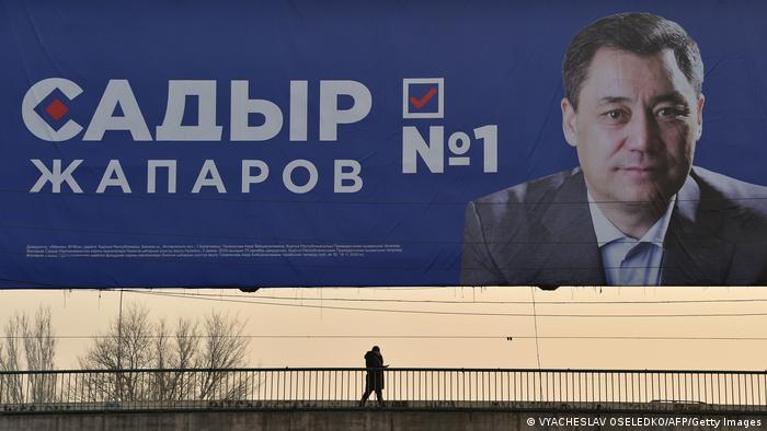 Предвыборная агитация Садыра Жапарова в Бишкеке