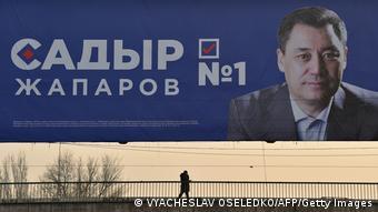 Предвыборная агитация Садыра Жапарова
