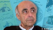 Iran Shahrokh Meskoub, Literaturwissenschaftler