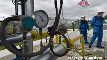 ОТГ скаржаться на газовиків