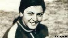 Janet Kohan Sedgh, iranische Leichtathletin